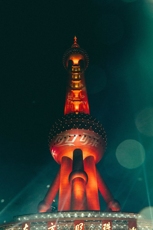 a2d2feea6 The 2018 FIFA World Cup Trophy Tour by Coca-Cola. More info and content  coming soon. 20180810 WCTT China-DSC03713-2.jpg ...