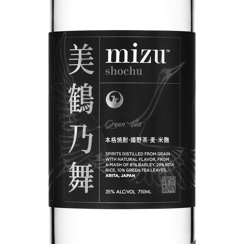 MIZU 'GREEN TEA' SHOCHU