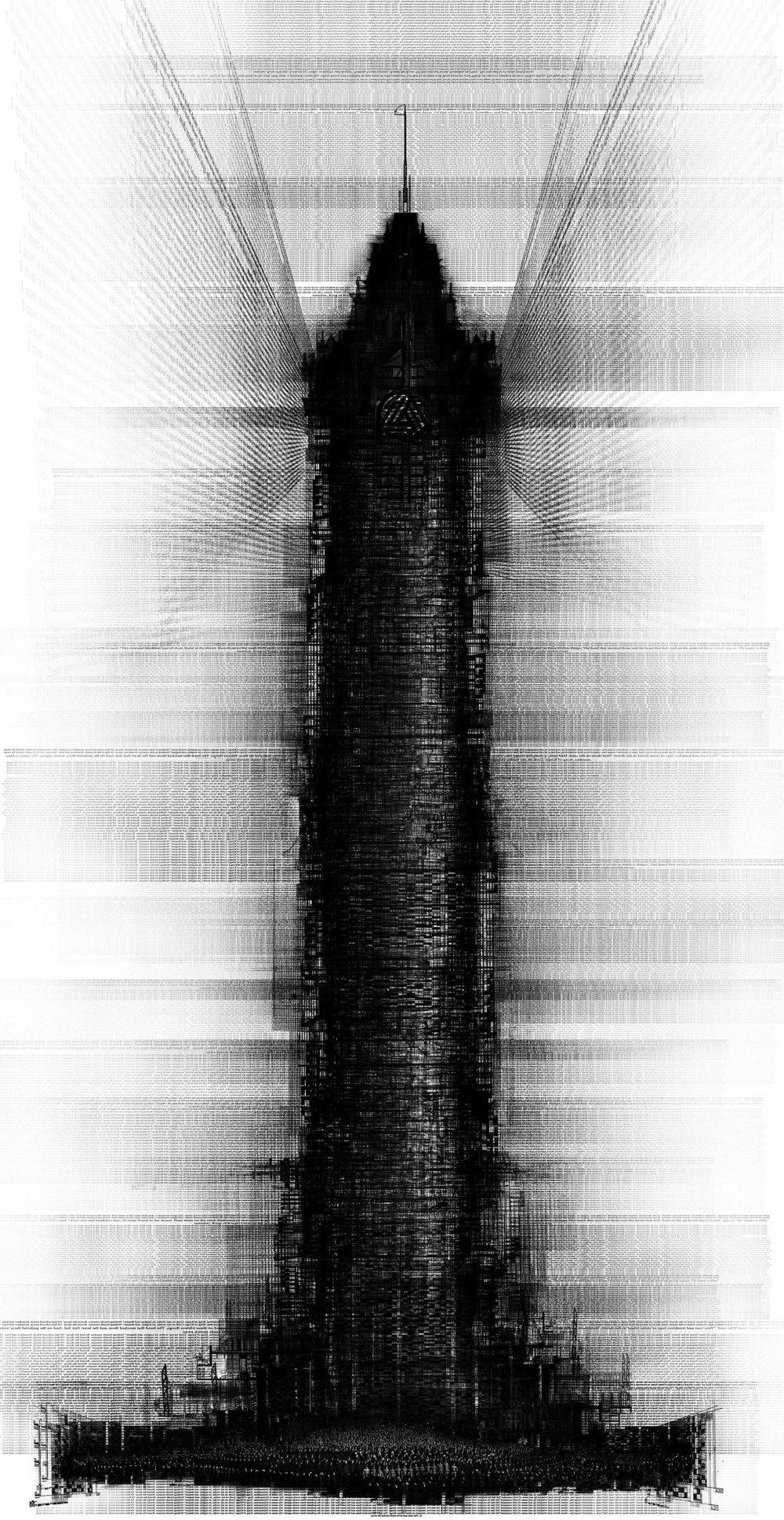 Corporium 2009 30 in. x 55 in. archival inkjet print