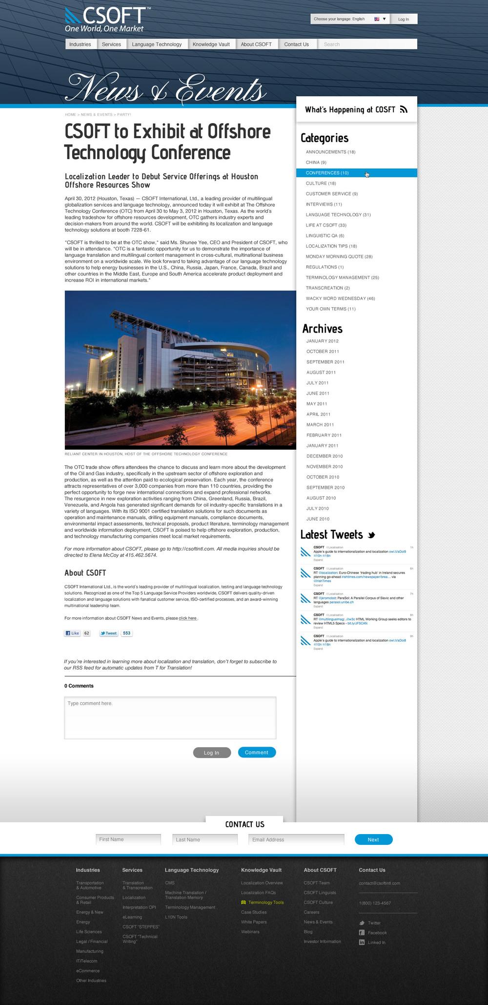 CSOFT-News-Events-List.jpg