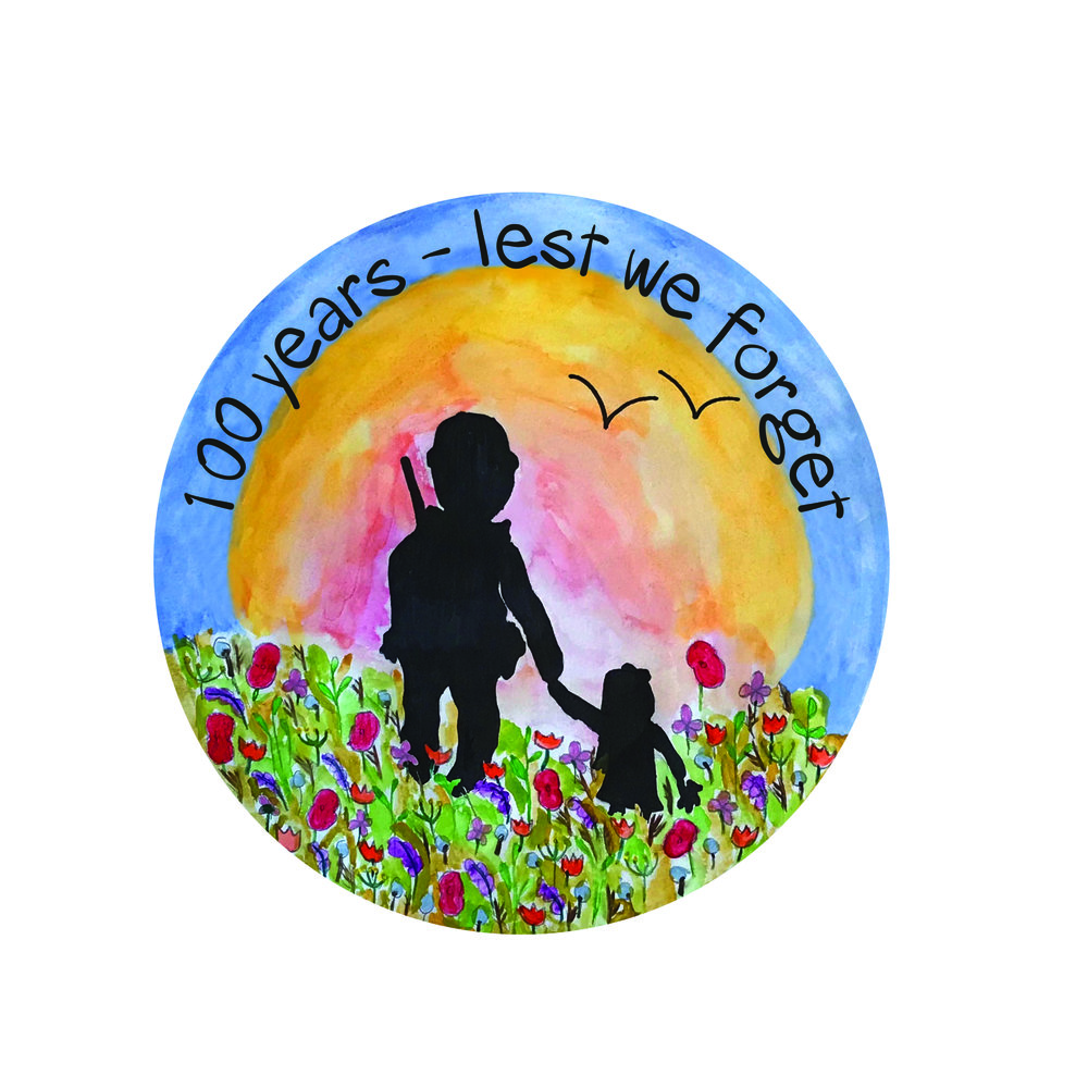 Logo designed by Holly Ridings of Bury C of E High School. Winner of a competition among local high school students.