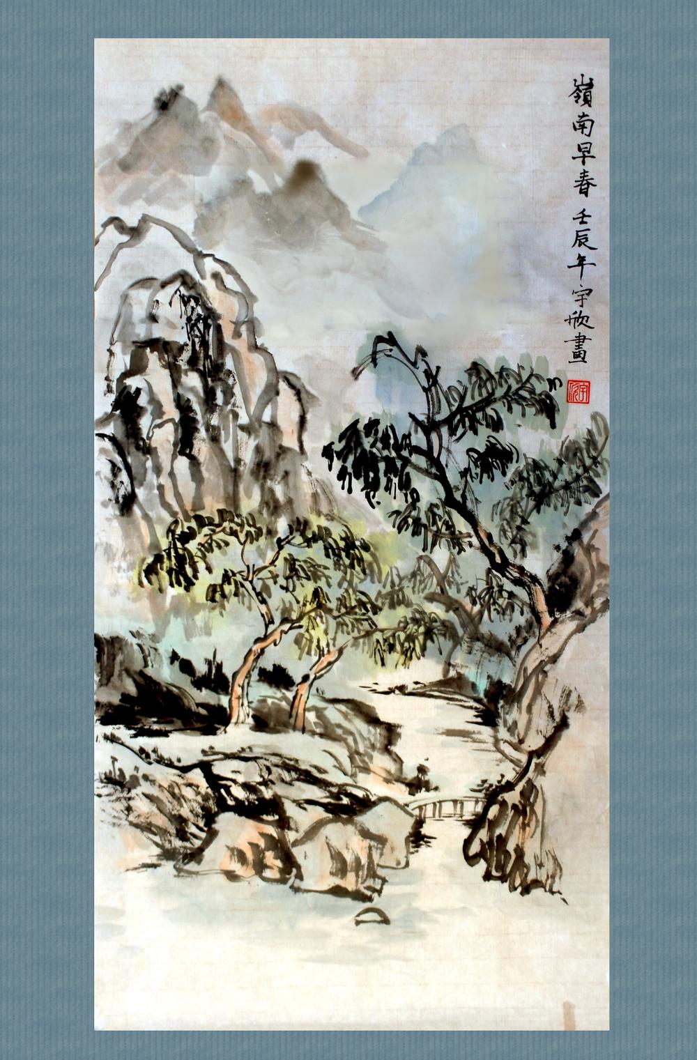 yenny_chinese_painting3.jpg