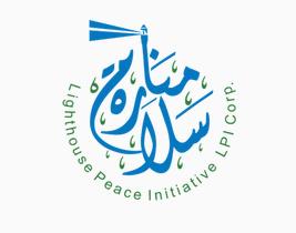 LPI corp logo