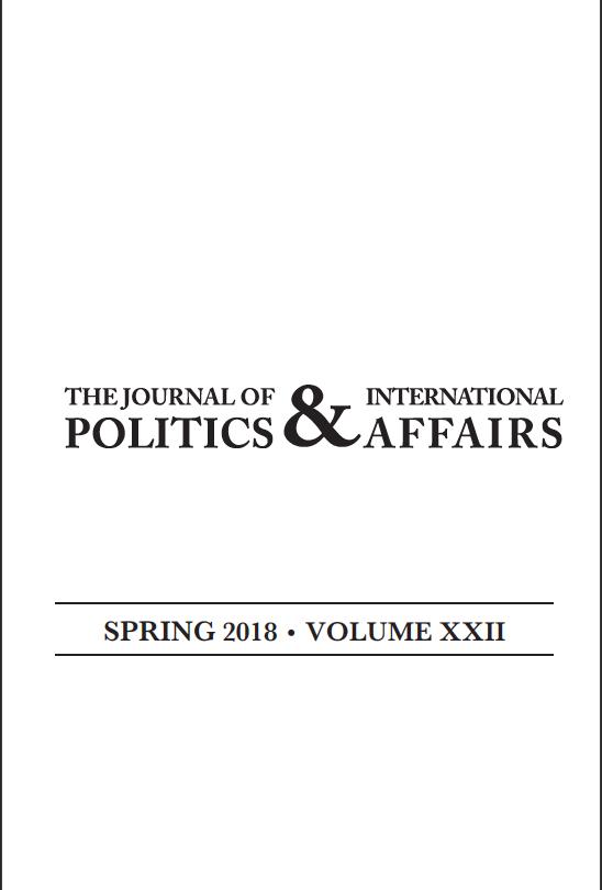Spring 2018 - Print Journal.png