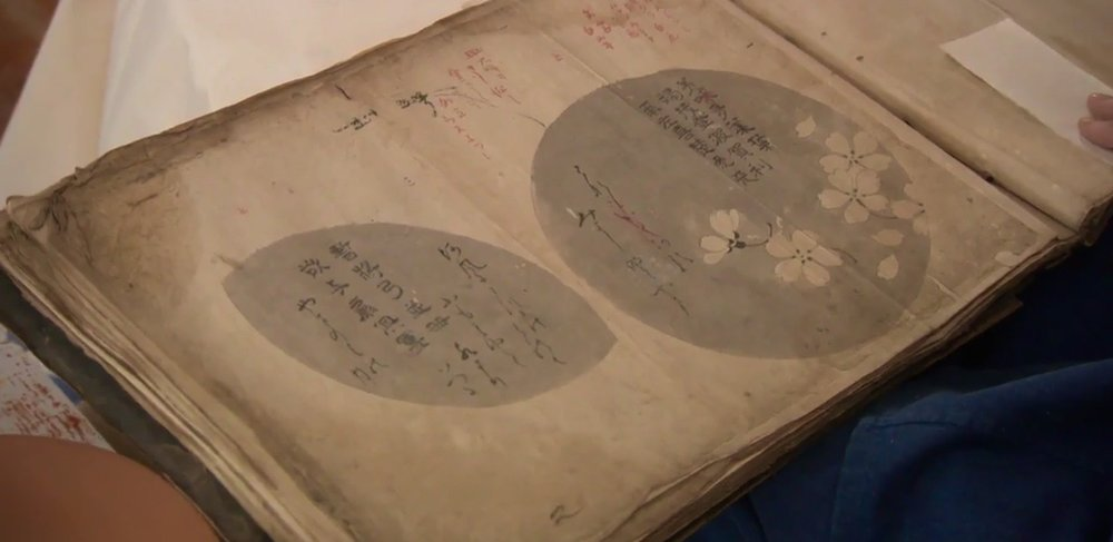 Washi paper custom design book from Japan in the 1800s showing Yatsushiro pottery orders