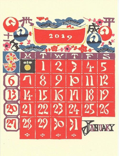 2019 serizawa stencil print japanese desk calendar