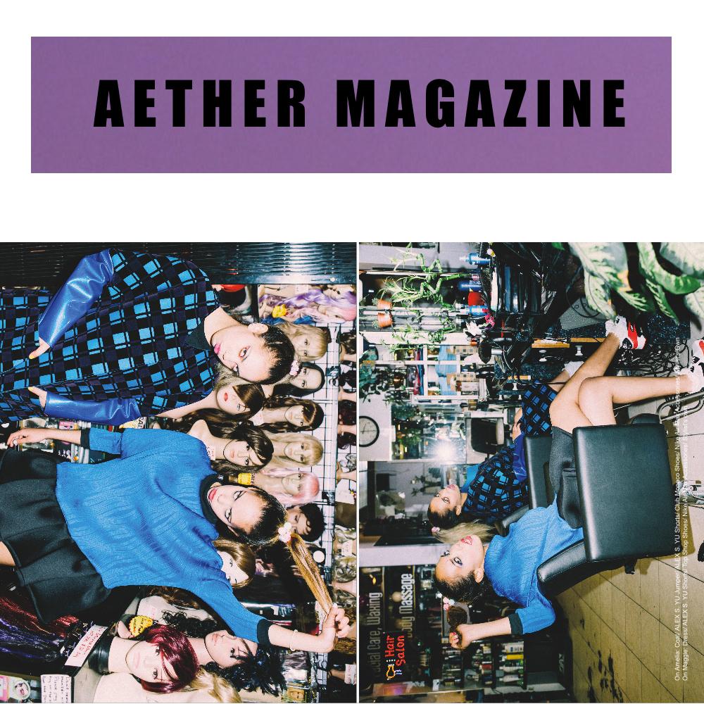 aether4.jpg