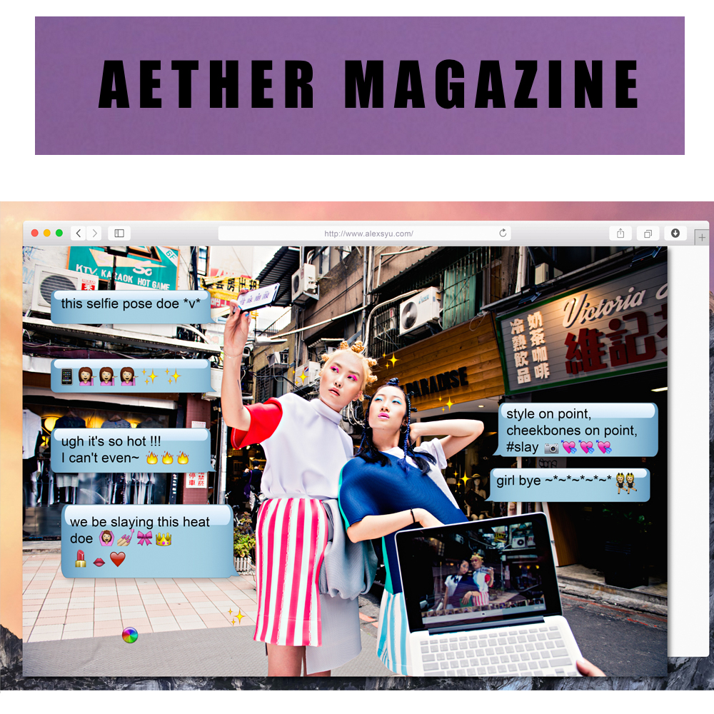 aether1.jpg