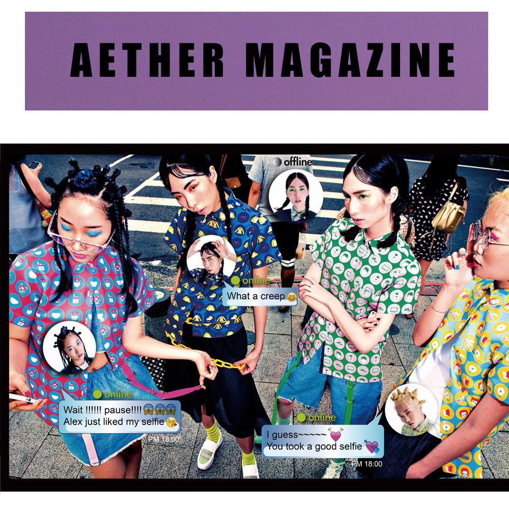 aether3.jpg