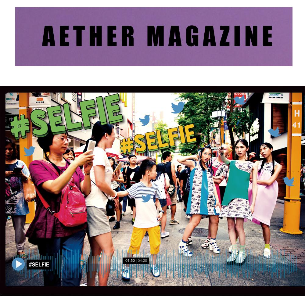 aether6.jpg