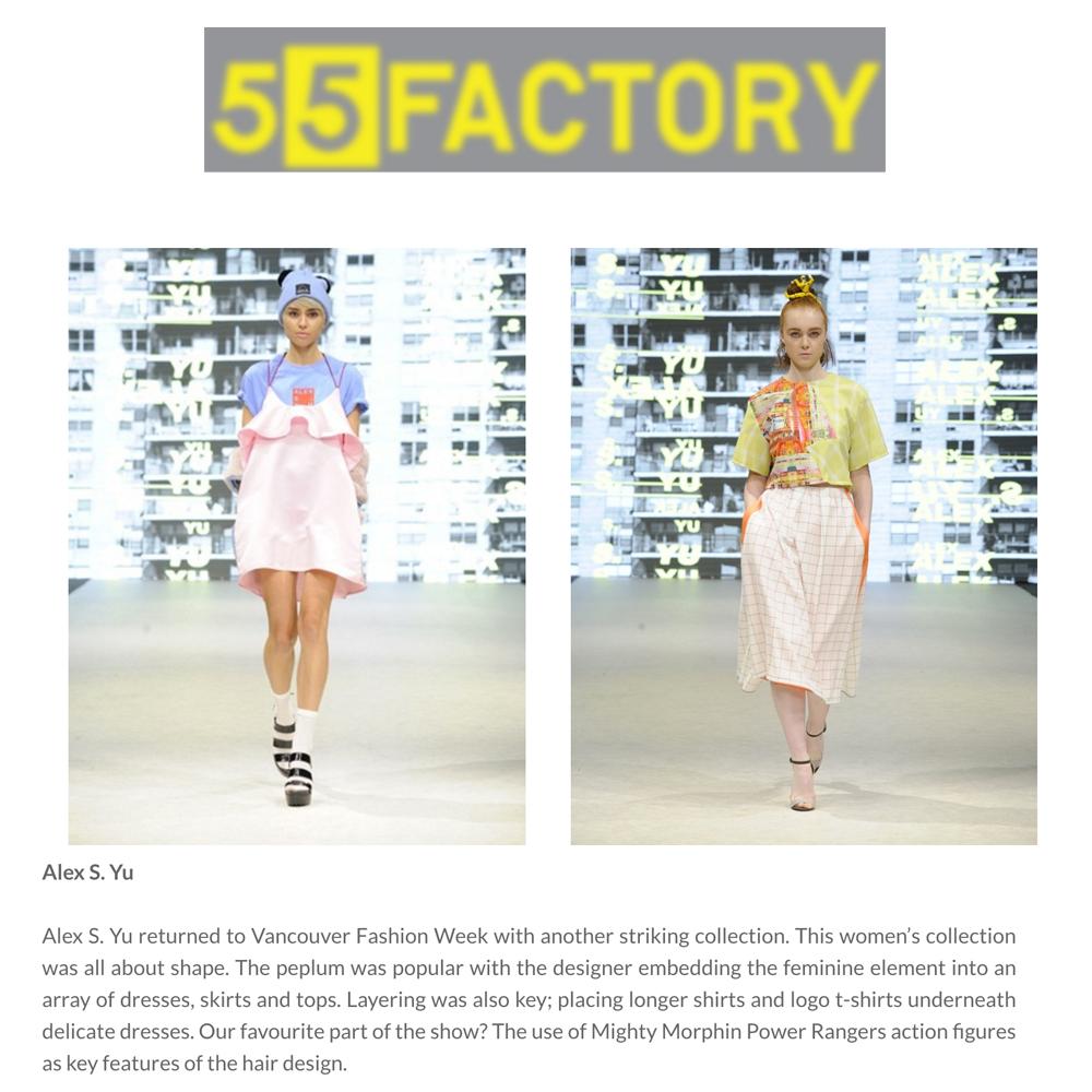 55factory.jpg