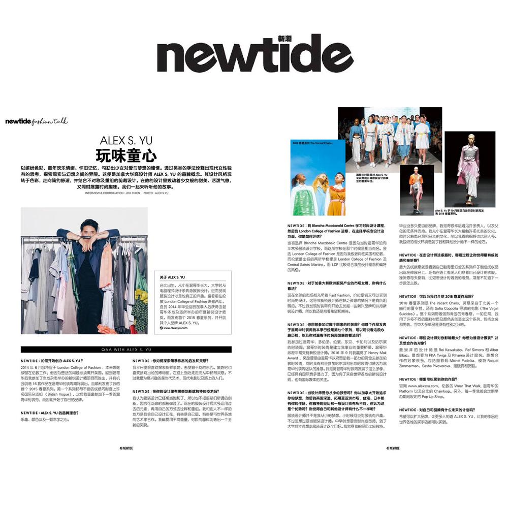 newtide1.jpg
