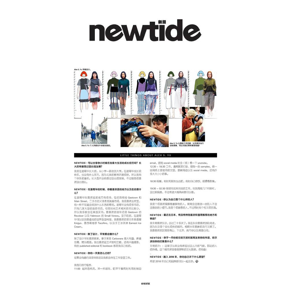 newtide2.jpg