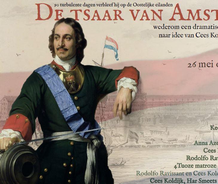 Tsaar van Amsterdam.JPG
