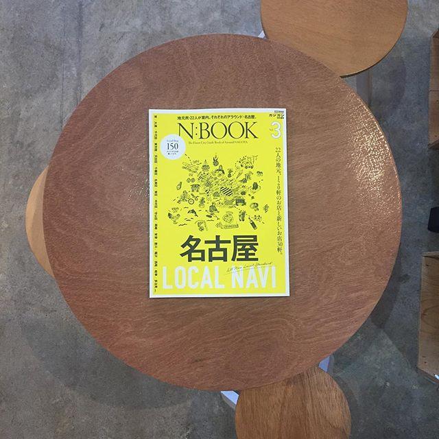 #nbook  #扶桑  #seesoe #雑貨  NBOOK vol3 発売されました! 毎回楽しみにしてます! 今回はSEESOEも、少しだけ載せて頂いております。皆様是非チェックしてみてください。