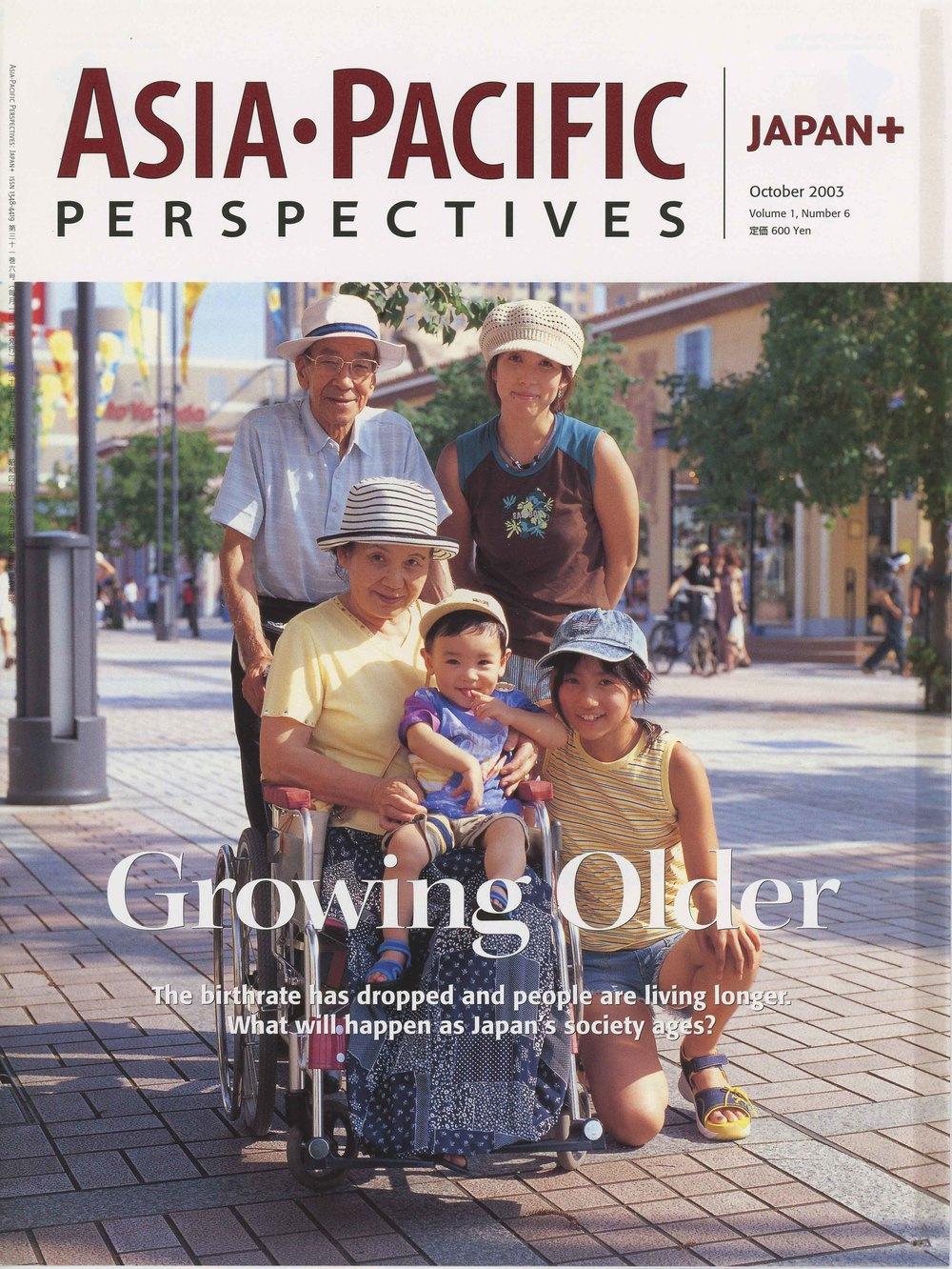 政府広報誌「ASIA PACIFIC PERSPECTIVES JAPAN+」表紙