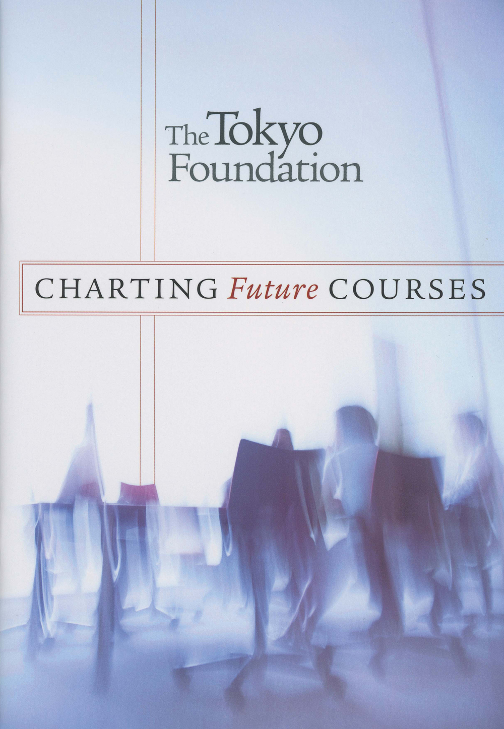 東京財団プロフィール2007