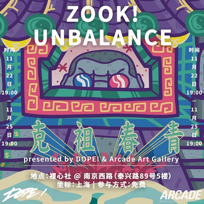SHANGHAI - ZOOK! - SOLO SHOWNaked Hub - Nanjing Xi Lu泰兴路89号5楼Nov. 22nd to 25th11 am - 7 PM