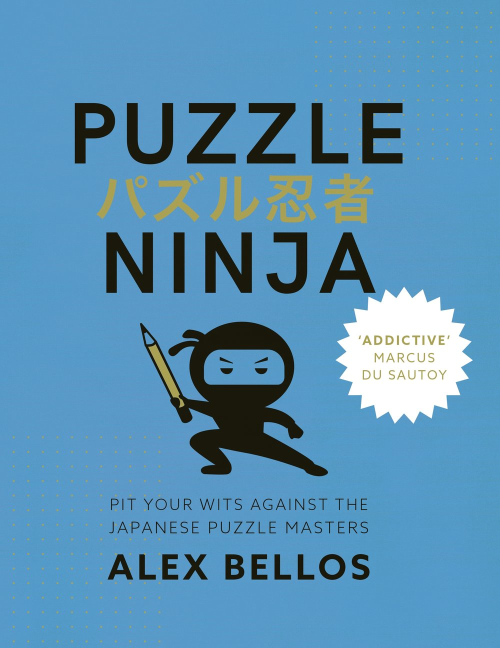 Ninja cover.jpg