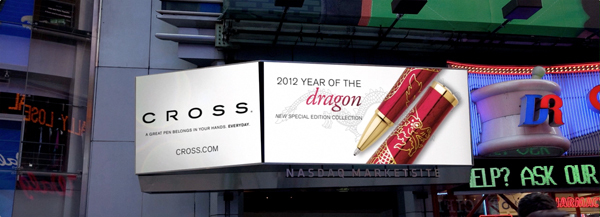 Animated billboard advertising new product launch.