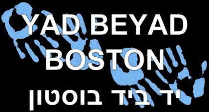 Yad Beyad Boston