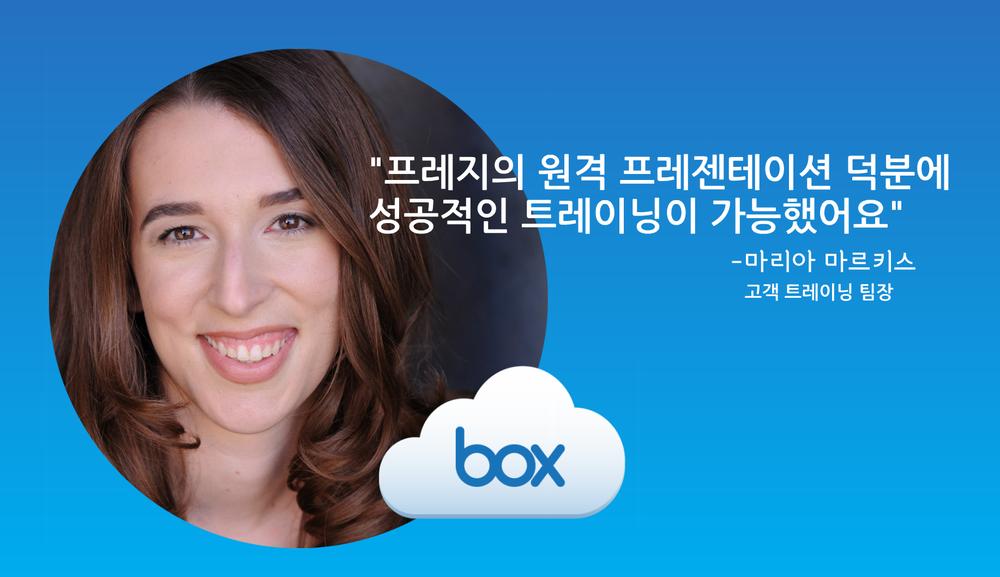 박스(Box)