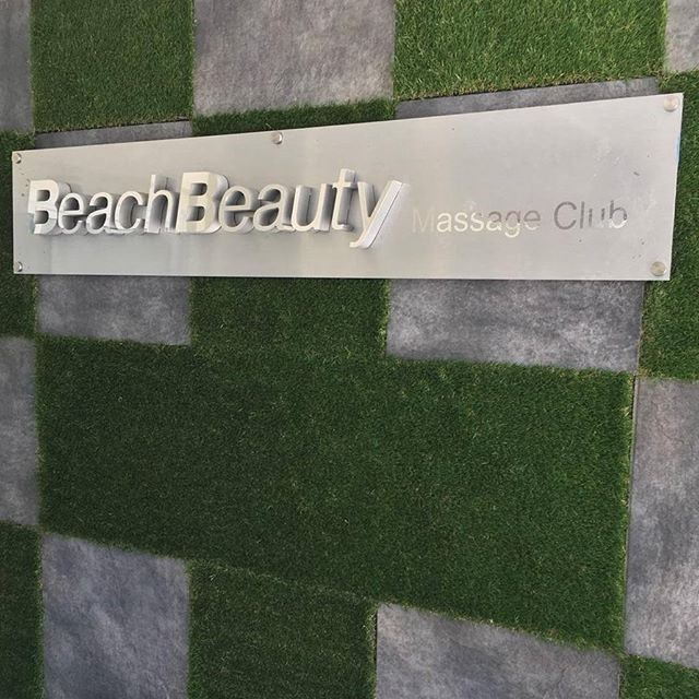 www.BeachBeautyHealthSpa.com #hairsalon #beautyandthebeast #spa #nails #facial #massage #relax #sauna #redlighttherapy #pedicure #beautysalon #beauty  #miamibeach #northbeach