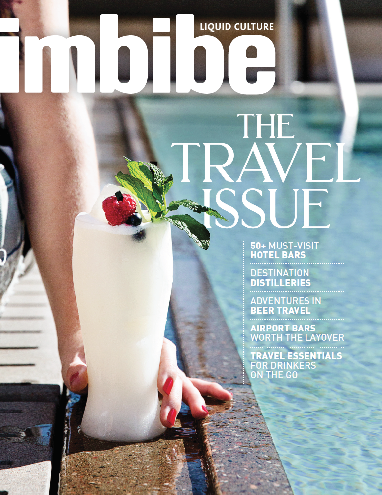 March/April Cover
