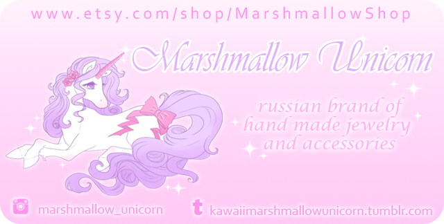 Marshmallow Unicorn  is a Russian brand of hand-made jewelry and accessories. All jewelry is executed as original designs made with love and hearts from the owner.  Marshmallow Unicorn  finds their inspiration in styles of Japanese street fashion. They create jewelry which will give completeness to your original and fine outfits, and will also bring you a piece of happiness and beauty!   webshop  |  tumblr  |  instagram