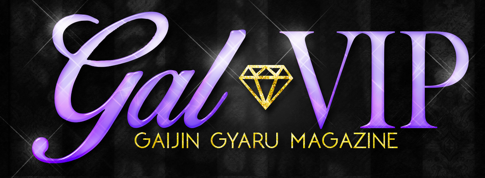Run by a small group of enthusiasts from the U.S.A., Canada, Germany, the Netherlands, France, Spain, Italy, Singapore, and other countries across the world,   GAL VIP Magazine   is an online publication that has been serving the international Gyaru community since 2012.  Their mission to represent the spirit of Gyaru worldwide, GAL VIP provides the western world with original content to inspire peers and keep the community connected-- from hair and makeup tutorials suited for different features, to outfit snaps, upcoming trends, favorites showcases and articles, and giveaways.   facebook   |   website   |   tumblr   |   instagram   |   twitter
