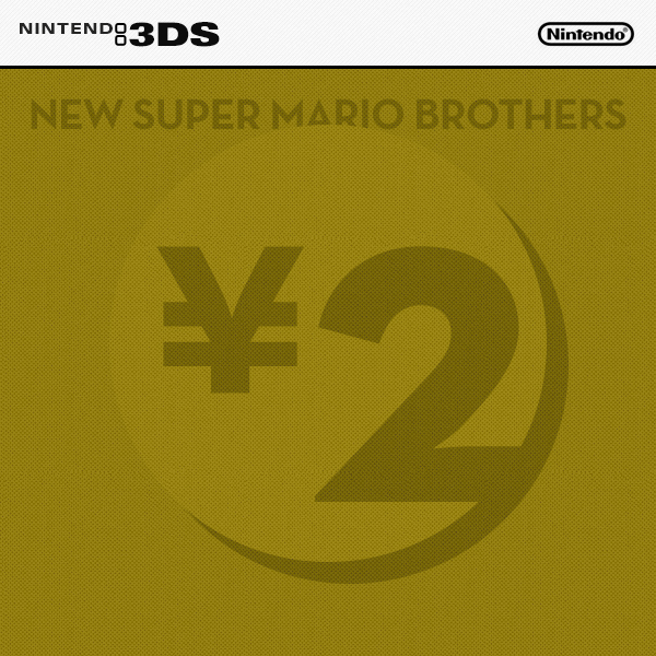 3DS-NSMB2.jpg