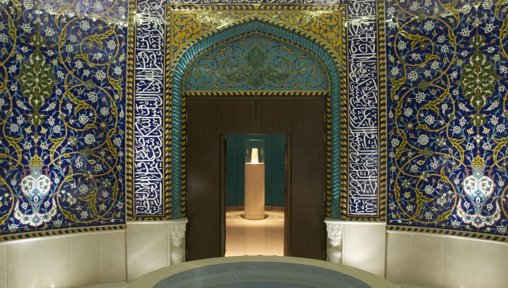 Museum of Persian Art 2011