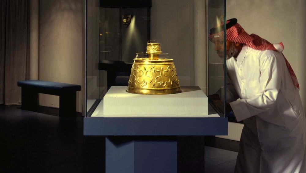 Metalwork Treasures of the Islamic Courts, Qatar 2002