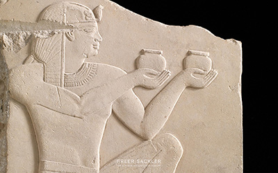 Plaque depicting a king offering wine  ; Egypt, possibly Ptolemaic dynasty, 305–30 BCE; soft limestone