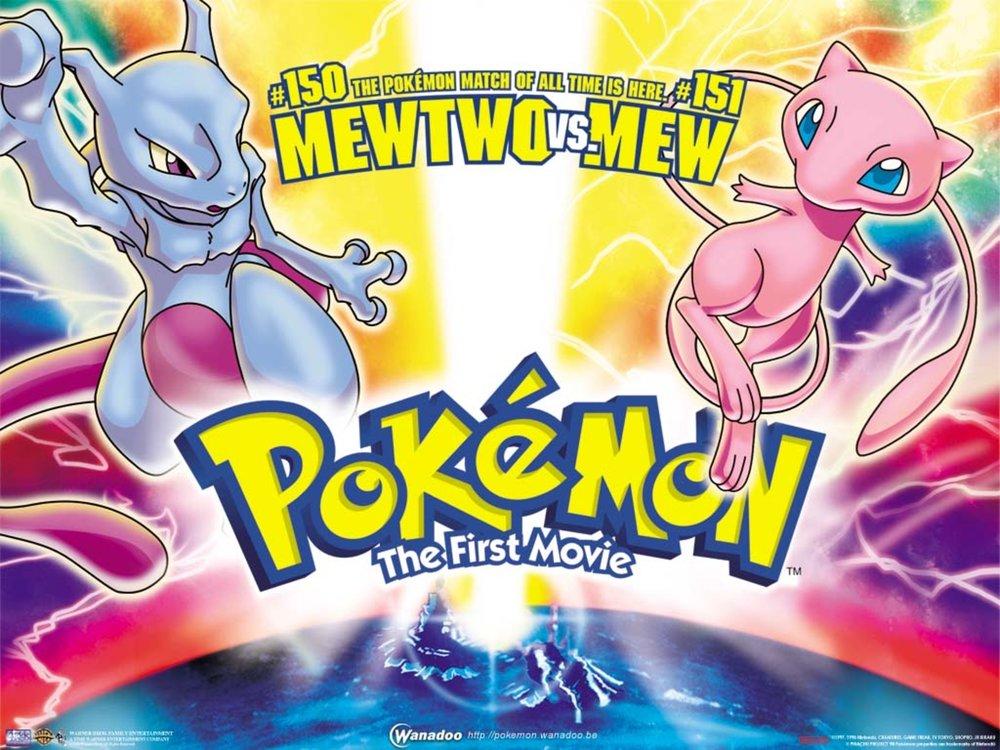 pokemon_movie_0.jpg