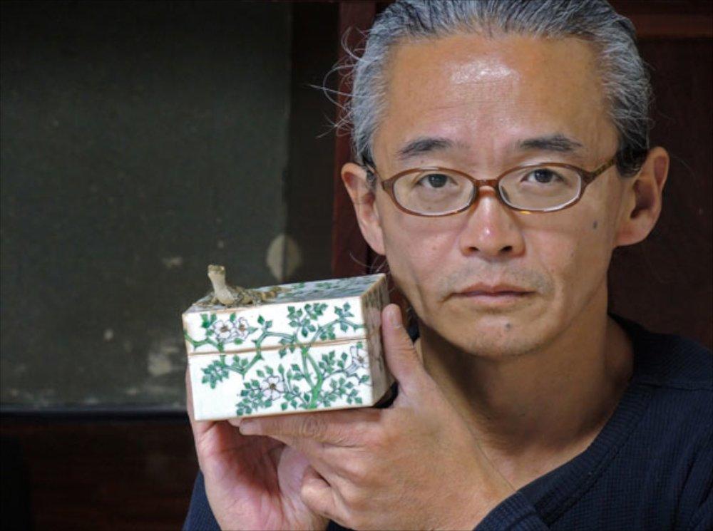Kensuke Fujioshi