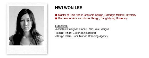 hwiwon(2).jpg