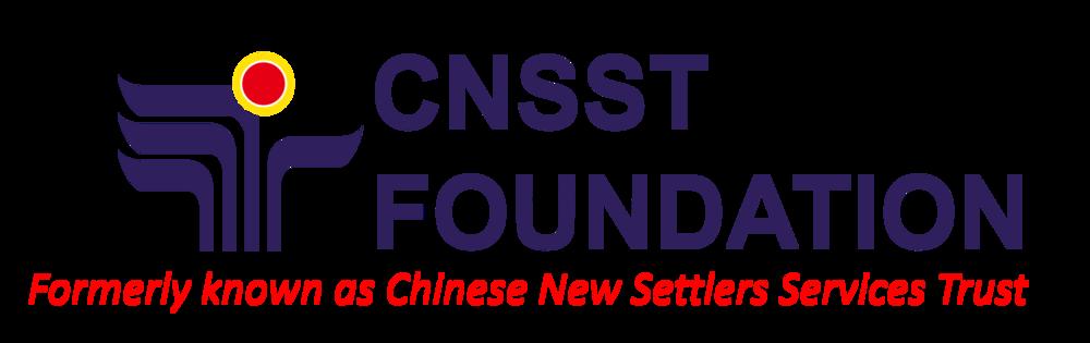 CNSST logo.png
