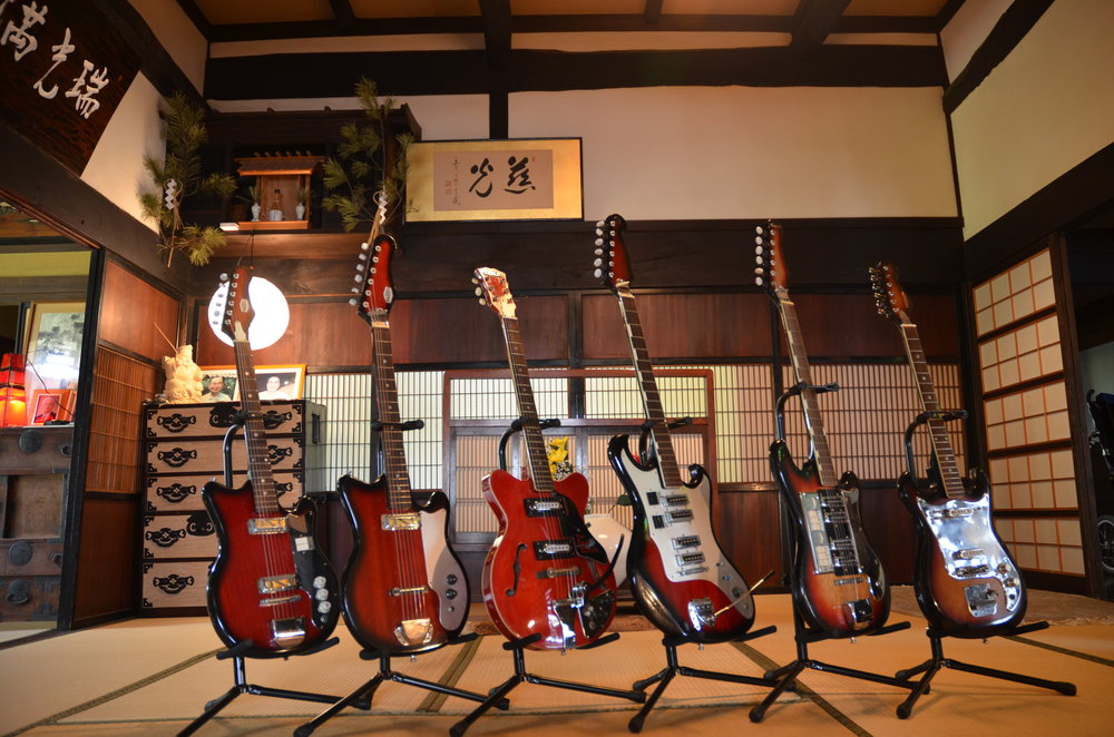 History of Japanese Guitars