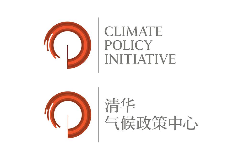 cpi_logo.jpg