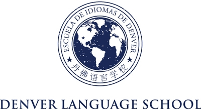 Language Immersion School | Denver Language School