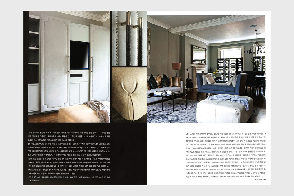 knof-press--interiors--2011-08_04.jpg