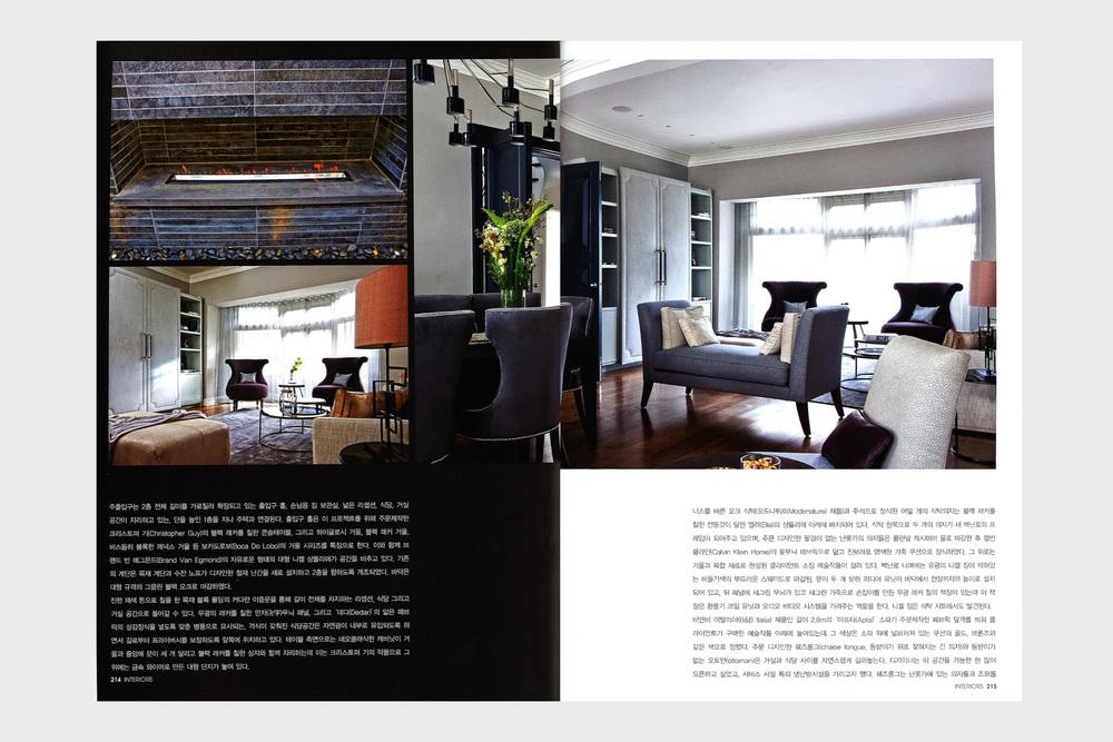 knof-press--interiors--2011-08_03.jpg