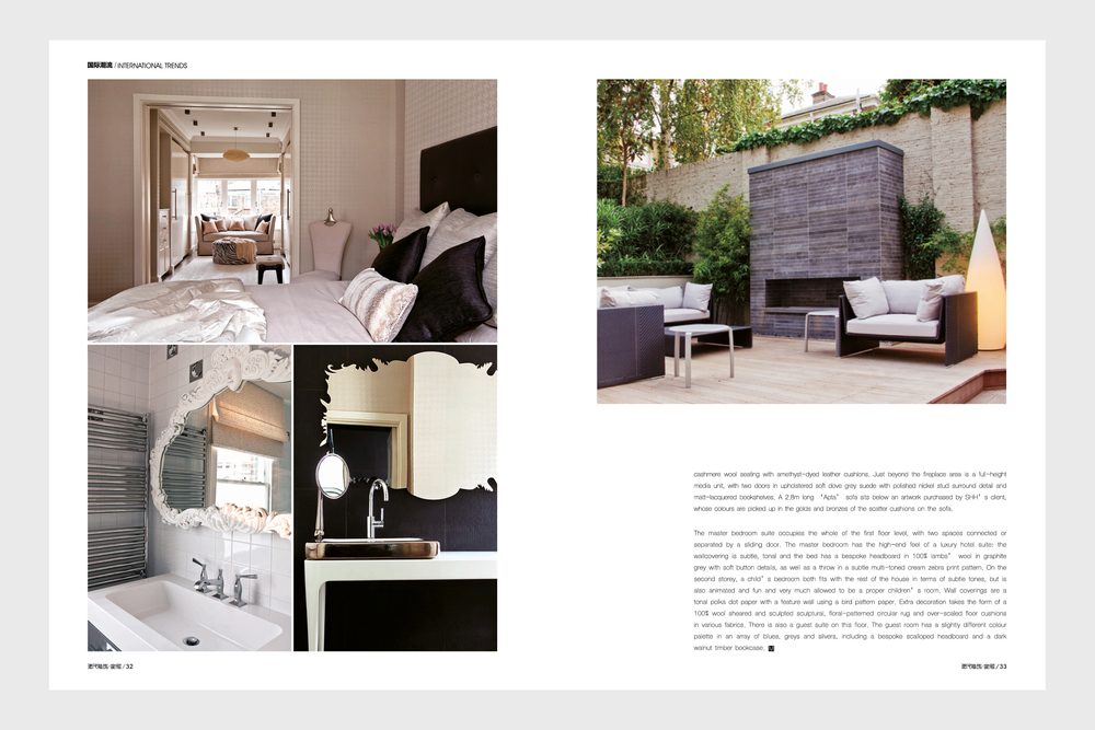 knof-press--modern-decoration-home--2011-06_06.jpg