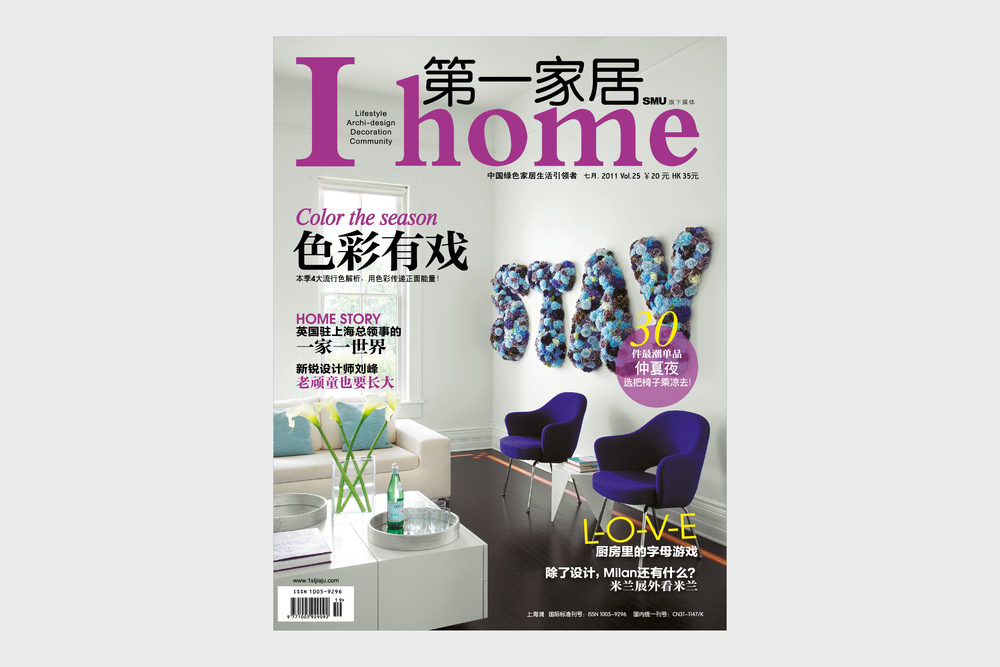 knof-press--ihome--vol-25_01.jpg