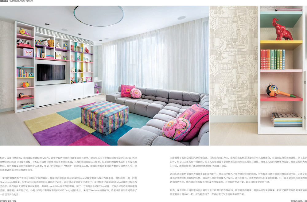 KNOF-MODERN DECORATION-CHINA-Oct15