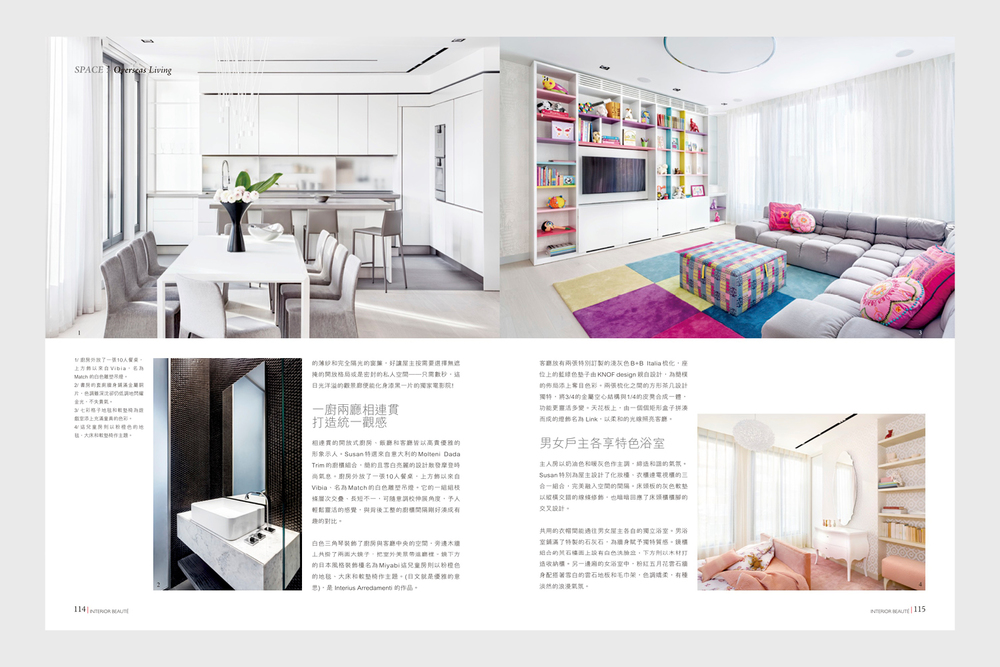 knof-press--interior-beaute--2015-10_04.jpg