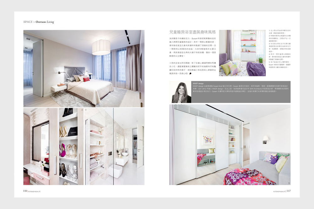 knof-press--interior-beaute--2015-10_05.jpg