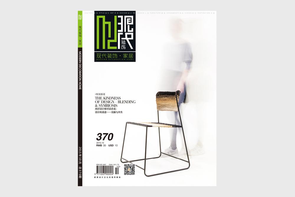 knof-press--modern-decoration--2015-10_01.jpg