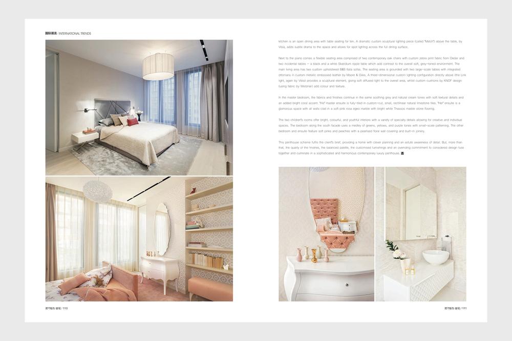 knof-press--modern-decoration--2015-10_06.jpg
